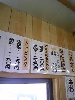2009.12.5 024.JPG