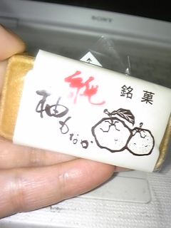 2009.8.19 004.JPG